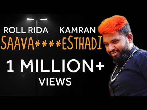 ROLL RIDA   KAMRAN    SAAVA    ESTHADI FULL SONG    Telugu Rap Lyrical Video Song