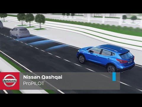 Nissan Qashqai тръгна с невидим пилот