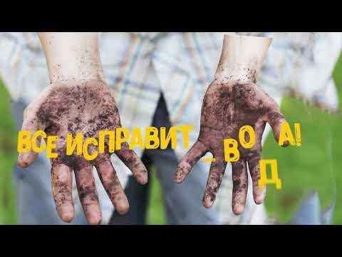 2.Геворкян Артур 17 лет г.Ейск Краснодарский край