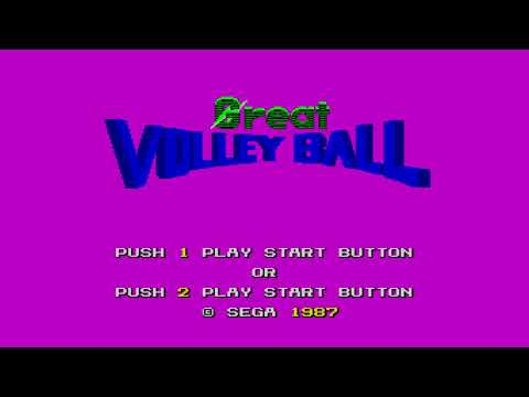 The Best of Retro VGM #1809 - Great Volleyball (SMS/SMk.III) - Main BGM