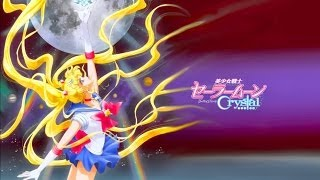 Сейлор Мун, Bishoujo Senshi Sailor Moon: Crystal 2014 Trailer | セーラームーン クリスタル 変身 2014 PV