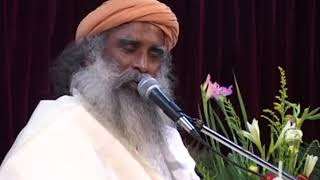 Медитация с открытыми глазами   Садхгуру