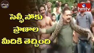 Python Briefly Strangles Forest Officer While He Posed For Picture | West Bengal | Jordar News |hmtv