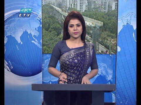 12 PM News || দুপুর ১২টার সংবাদ || 12 May 2021 || ETV News