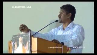 U Sagayam IAS =part 2 = Kanavugal Meipada = 15b Velampalayam Arivu Thirukovil