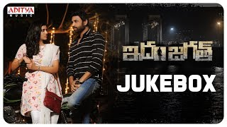 Idam Jagath Full Songs Jukebox || Sumanth, Anju Kurian || Anil Srikantam