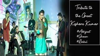 Roop Tera Mastana | Aradhana songs | Shaan | Babul Supriyo | Abhijeet