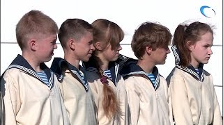 Морской центр капитана Варухина открыл 53-ю навигацию