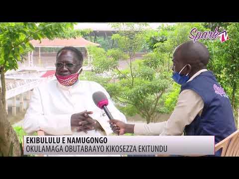 EMBOOZI Y'A NAMUGONGO: Ebikujjuko by'omwaka guno by'anjawulo
