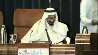 أحمد الناصر الشايع , قصيدة أعالج لوعة المغرم أمسية العمر الجنادرية