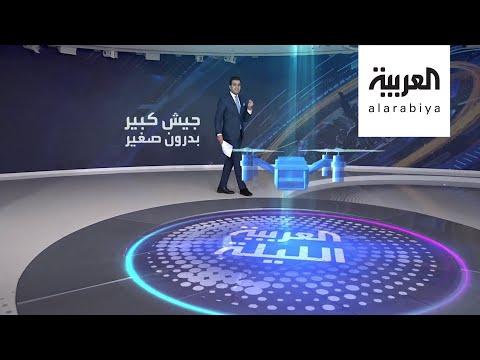 العرب اليوم - شاهد: حرب التقنية بين واشنطن وبكين تمتد إلى صناعة الدرونز الصينية