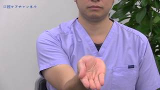 たんを出しやすくするタッピング、このときの手の形は?