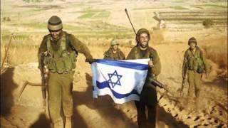Israel - Formation