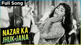 Nazar Ka Jhuk Jana - Video Song | Passport | Geeta Dutt |Kalyanji Anandji Hits| Madhubala|Old Hits