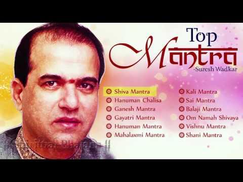 TOP 10 VERY POWERFUL MANTRAS - SHIV MANTRA - GANESH MANTRA