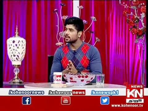 Good Morning 11 December 2019 | Kohenoor News Pakistan