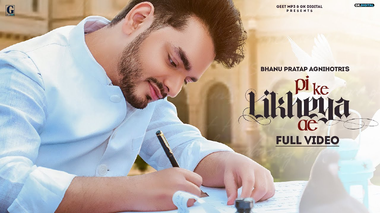 Pi Ke Likheya Ae mp3 Song