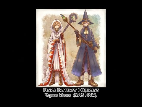 Герои меча и магии 7 чудище