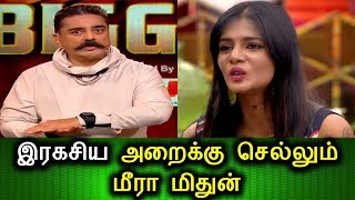 bigg boss 3 tamil promo today episode - TH-Clip