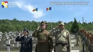 Omagiu pentru Eroii Români căzuți în Bătălia de la Țiganca din 4 – 12 iulie 1941 (1)