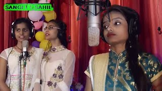 VANDE MATARAM [NATIONAL SONG OF INDIA] BY ANUPAMA DAS - Download this Video in MP3, M4A, WEBM, MP4, 3GP