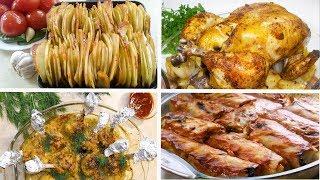 Что Приготовить на Ужин? 4 Простых Рецепта для вкусного Ужина