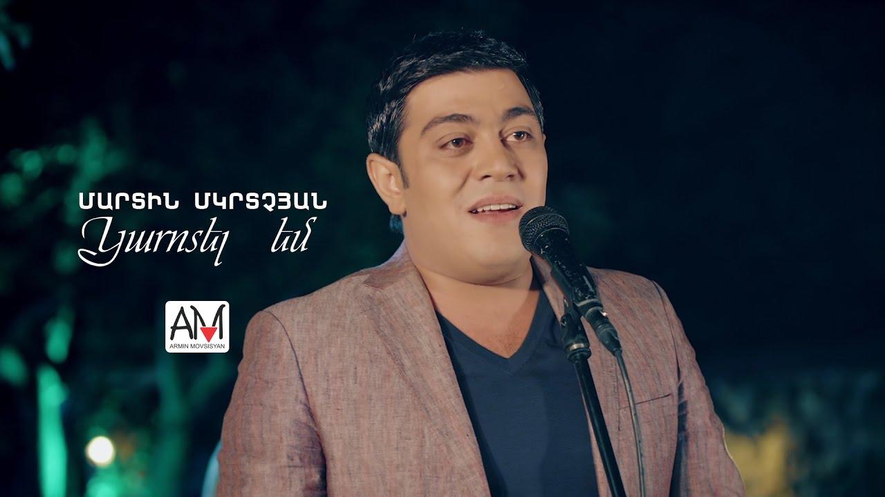 Martin Mkrtchyan – Vay Vay