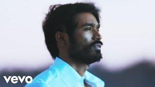 3 (Telugu) - Po Ve Po Video | Dhanush, Shruti | Anirudh