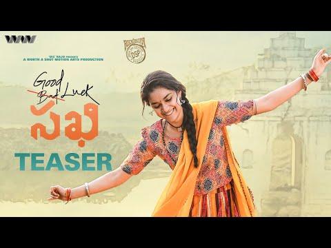 Good Luck Sakhi Telugu Teaser