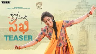 Good Luck Sakhi - Official Teaser