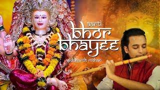 Bhor Bhayee | Jai Maa | Siddharth Mohan | Soulful   - YouTube