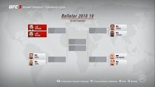 EA Sports UFC 3 Гран-при Bellator 2018/19
