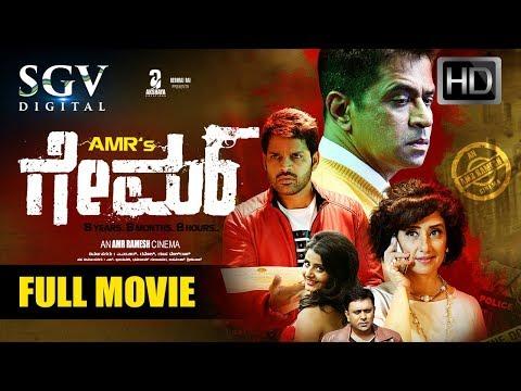 Download Kannada Movies Ak47 Kannada Full Movie Kannada Movies Fu