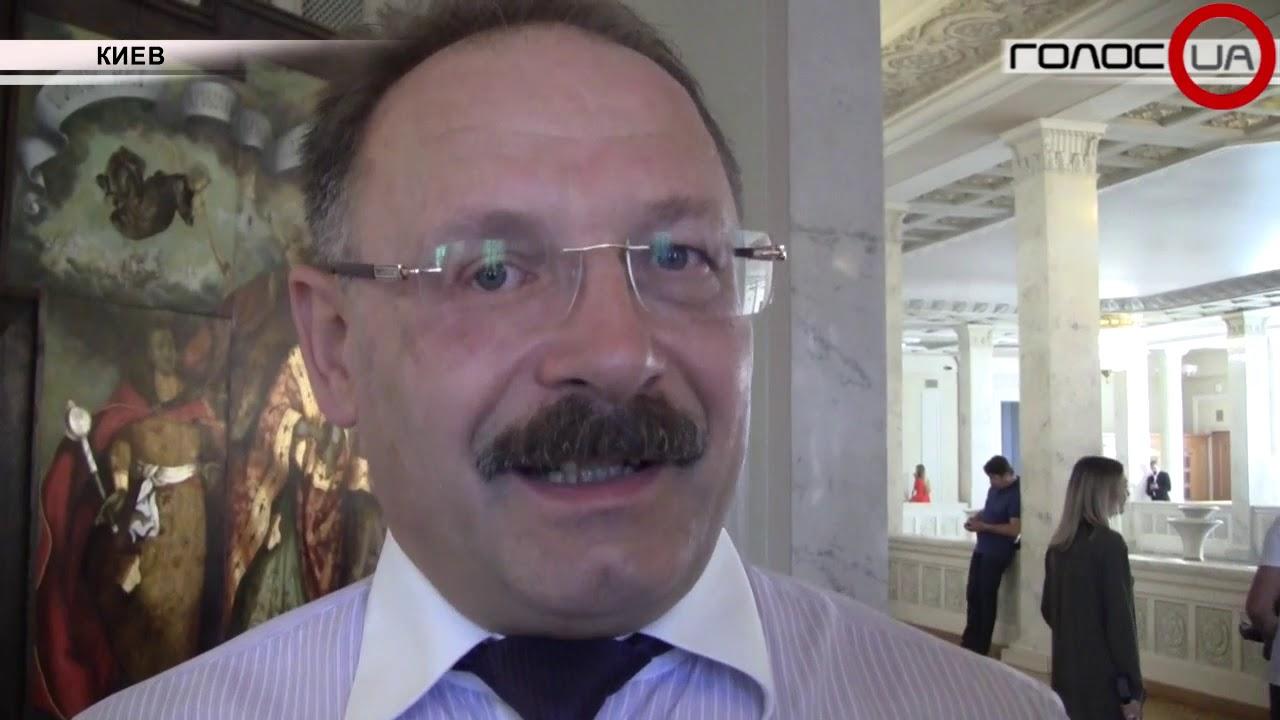 Бюджет-2019: Пути Украины и Европы в экономическом развитии расходятся