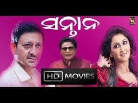 Odia Jatra Full Movie Hd - Omong s