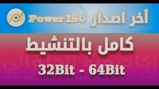 mediafıre idm 621 download