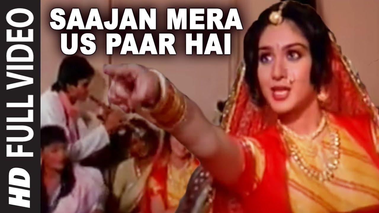 Hindi film ke bhojpuri gana video songs