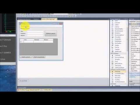 Datagridview все видео по тэгу на igrovoetv online