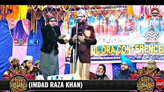 Munawwar Meri Ankho Ko | Asad Iqbal With Shahnawaz Hassan | New Kalam E Tajushariya 2019_Full Hd