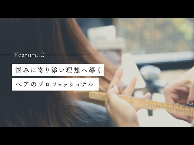 ルーシャス リクルートムービー 【美容院の求人採用動画】