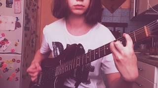 ЛЮБИМАЯ ПЕСНЯ ТВОЕЙ СЕСТРЫ (Пошлая молли cover)