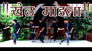 Apsara Aali Full Song
