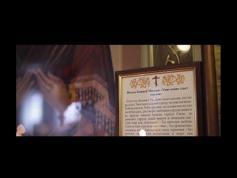 Адрес храма рождества богородицы в крылатском