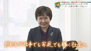 NTT東日本/ふくしま未来ストーリー