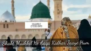 Tajdar e Haram  Ramzan Whatsapp status 2019 | Ramzan 1st jumma Mubarak | Atif Aslam | Coke studio |