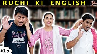 Download Duolingo for free now - https://app.adjust.com/6ysiu9a Ruchi ne aaj nayi classes start kari hai, aur hamesha ki tarah hume students bana diya.  Hope you will support us and share the videos with your friends and family. Watch more - https://bit.ly/2K3cd5O  Our Family channels -  Aayu and Pihu Show - https://goo.gl/EHTnu3 Ruchi and Piyush - https://bit.ly/2K3cd5O  You can follow us here Face book - https://www.facebook.com/ruchiandpiyush/ Instagram - https://www.instagram.com/ruchiandpiyush/  We are always open for suggestions.... Music by - Tuba Waddle by Audionautix is licensed under a Creative Commons Attribution license (https://creativecommons.org/licenses/by/4.0/) Artist: http://audionautix.com/ Cartoon Pizzicato - Comedy by Kevin MacLeod is licensed under a Creative Commons Attribution license (https://creativecommons.org/licenses/by/4.0/) Baltic Levity - Thatched Villagers by Kevin MacLeod is licensed under a Creative Commons Attribution license (https://creativecommons.org/licenses/by/4.0/) Source: http://incompetech.com/music/royalty-free/index.html?isrc=USUAN1100720 Artist: http://incompetech.com/