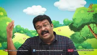 Standard 7 | Malayalam | Class – 05