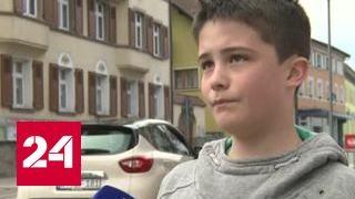 Толерантность не для всех: в немецкой школе затравили русского ребенка