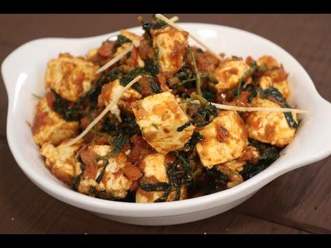 Methi Paneer Recipe | Simple Vegetarian Khana With Chef Saurabh | Sanjeev Kapoor Khazana