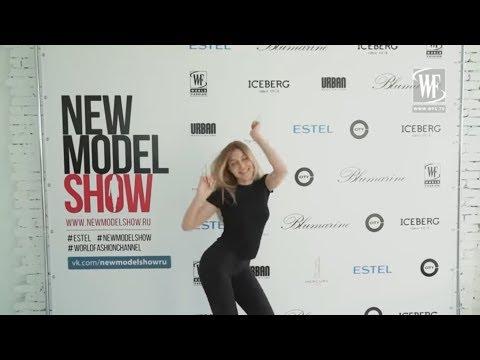 New Model Show, Волгоград, 1 эпизод, 1 сезон